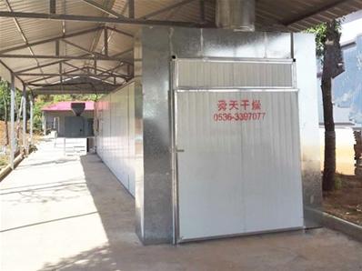 土豆片新利18手机官网