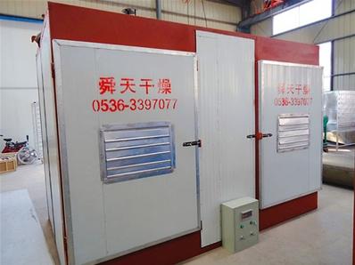 HX-660烘干箱