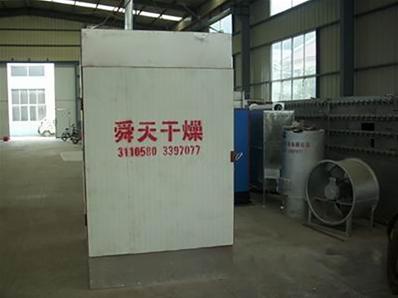 HX-168烘干箱