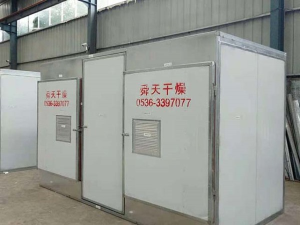 箱式新利18手机官网